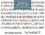 vector set of illustrated... | Shutterstock .eps vector #767445877