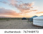 Small photo of Gobi desert, Mongolia - August 21, 2014: Traditional nomad tent