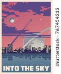 into the sky. space poster.... | Shutterstock .eps vector #767454313