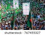 dhaka  bangladesh   december 03 ... | Shutterstock . vector #767455327