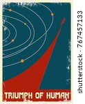 triumph of human. space poster. ... | Shutterstock .eps vector #767457133