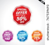 sale and special offer tag ... | Shutterstock .eps vector #767539693
