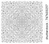 arabic illustration pattern ...   Shutterstock .eps vector #767633257