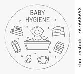 child hygiene vector concept... | Shutterstock .eps vector #767668693