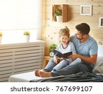 happy family father and child... | Shutterstock . vector #767699107