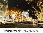 omotesando winter illumination... | Shutterstock . vector #767760973