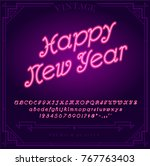 happy new year holiday. bright... | Shutterstock .eps vector #767763403