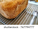 colourful brown bread homemade... | Shutterstock . vector #767794777