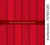 Chinese Pattern Set. Decorativ...