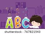 illustration of a kid boy... | Shutterstock .eps vector #767821543