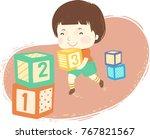 illustration of a kid boy... | Shutterstock .eps vector #767821567