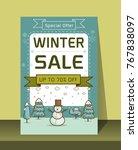 card christmas sale discounts.... | Shutterstock .eps vector #767838097