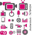 cute media icons  vector | Shutterstock .eps vector #76784104
