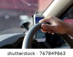 closeup male hand hold car... | Shutterstock . vector #767849863