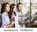 three young asian entrepreneurs ... | Shutterstock . vector #767862187