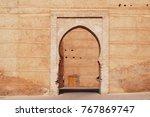 ocher color  classic arch... | Shutterstock . vector #767869747