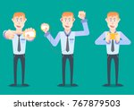 illustration relaxation through ... | Shutterstock .eps vector #767879503