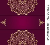 beautiful mandala design on... | Shutterstock .eps vector #767904613