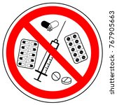 prohibition sign of drugs ... | Shutterstock .eps vector #767905663