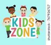 kids zone design concept with... | Shutterstock .eps vector #767926717