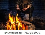 special forces soldier after...   Shutterstock . vector #767961973