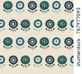 cute floral pattern in the... | Shutterstock .eps vector #767977093