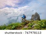 happy man standing in silence... | Shutterstock . vector #767978113