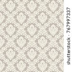 seamless cocoa background with...   Shutterstock .eps vector #767997337