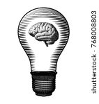 brain inside the light bulb... | Shutterstock .eps vector #768008803