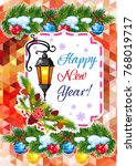 winter holiday card with... | Shutterstock .eps vector #768019717