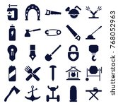 set of 25 metal filled icons... | Shutterstock .eps vector #768052963
