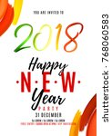 2018 new year party flyer. hand ... | Shutterstock .eps vector #768060583