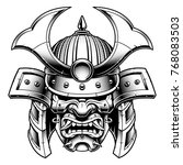 Samurai Warrior Mask....