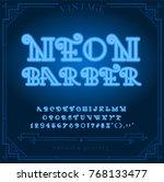 bright neon alphabet letters ... | Shutterstock .eps vector #768133477