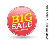 sale banner for promotion... | Shutterstock .eps vector #768211507