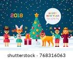 2018 happy new year carnival... | Shutterstock .eps vector #768316063
