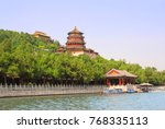 imperial summer palace in... | Shutterstock . vector #768335113