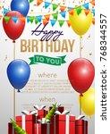 happy birthday vector... | Shutterstock .eps vector #768344557