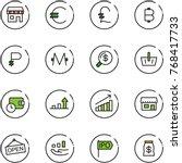 line vector icon set   duty...   Shutterstock .eps vector #768417733