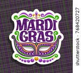 Vector Logo For Mardi Gras...