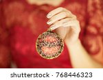 beautiful woman hands with... | Shutterstock . vector #768446323