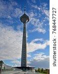 tallinn estonia 09 25 15 ...   Shutterstock . vector #768447727