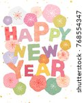 collage new year's card made of ... | Shutterstock . vector #768554347