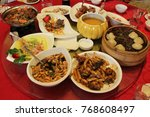 chinese traditional  food   Shutterstock . vector #768608497