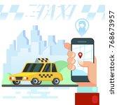 mobile auto application.... | Shutterstock .eps vector #768673957