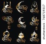 ramadan traditions. ramadan...   Shutterstock .eps vector #768719317