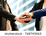 close up of diverse business... | Shutterstock . vector #768745063