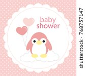 baby shower card with cute... | Shutterstock .eps vector #768757147