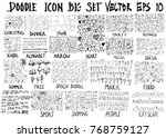 mega set of doodles vector.... | Shutterstock .eps vector #768759127