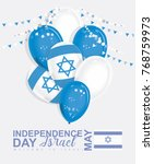 israel independence day vector... | Shutterstock .eps vector #768759973